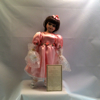 SO-2000 Avon Special Memories Doll Collection - Christina