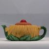 SO-1996 Sunflower TeaPot-Avon Seasons Harvest Collection
